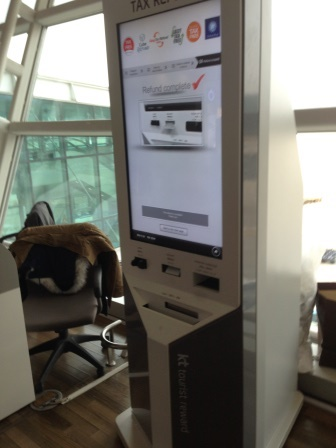Automated Tax Refund Kiosk at Gate 27 (Transit Area)