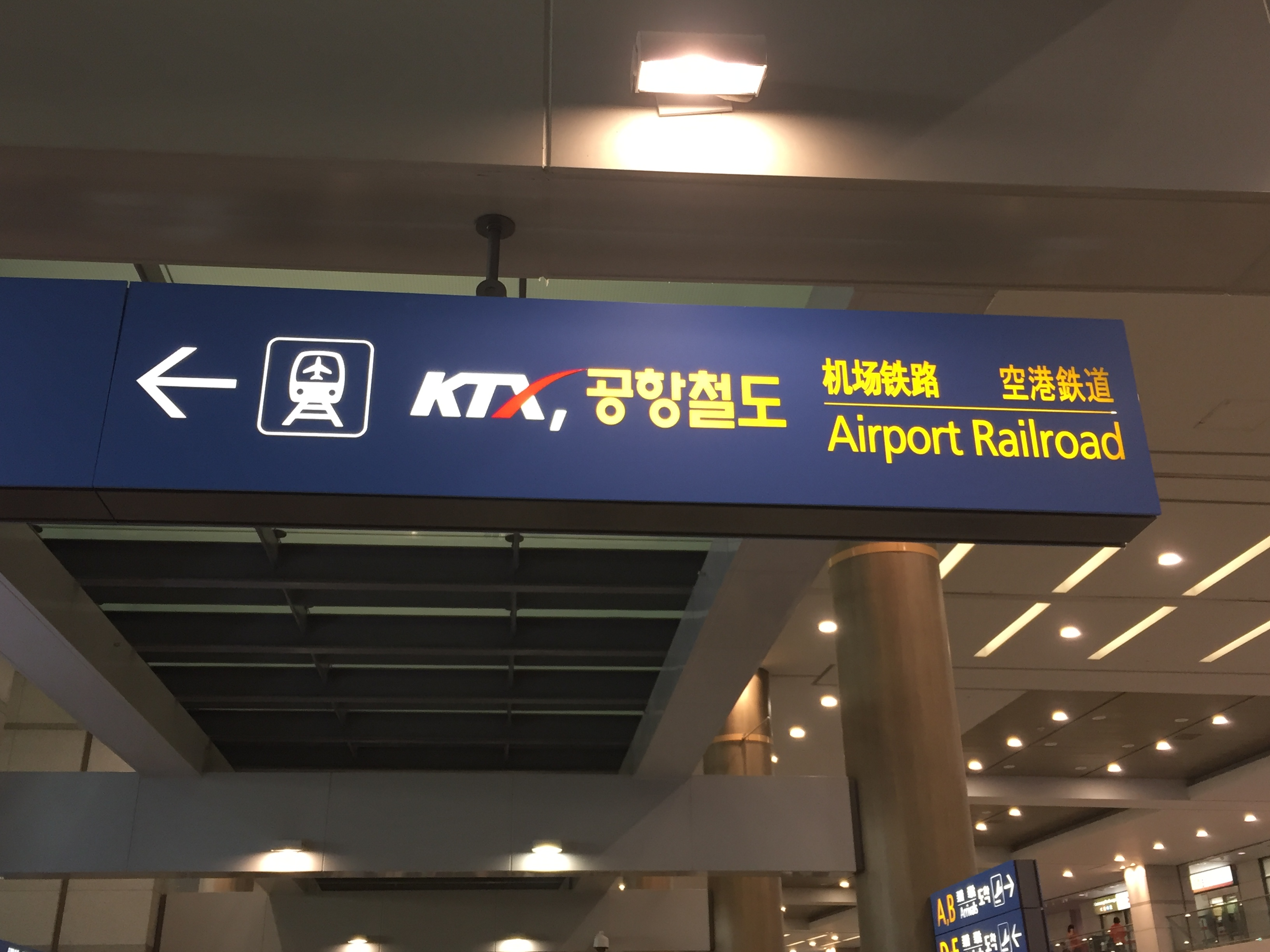 follow the signages to KORAIL Incheon Airport Rail Station