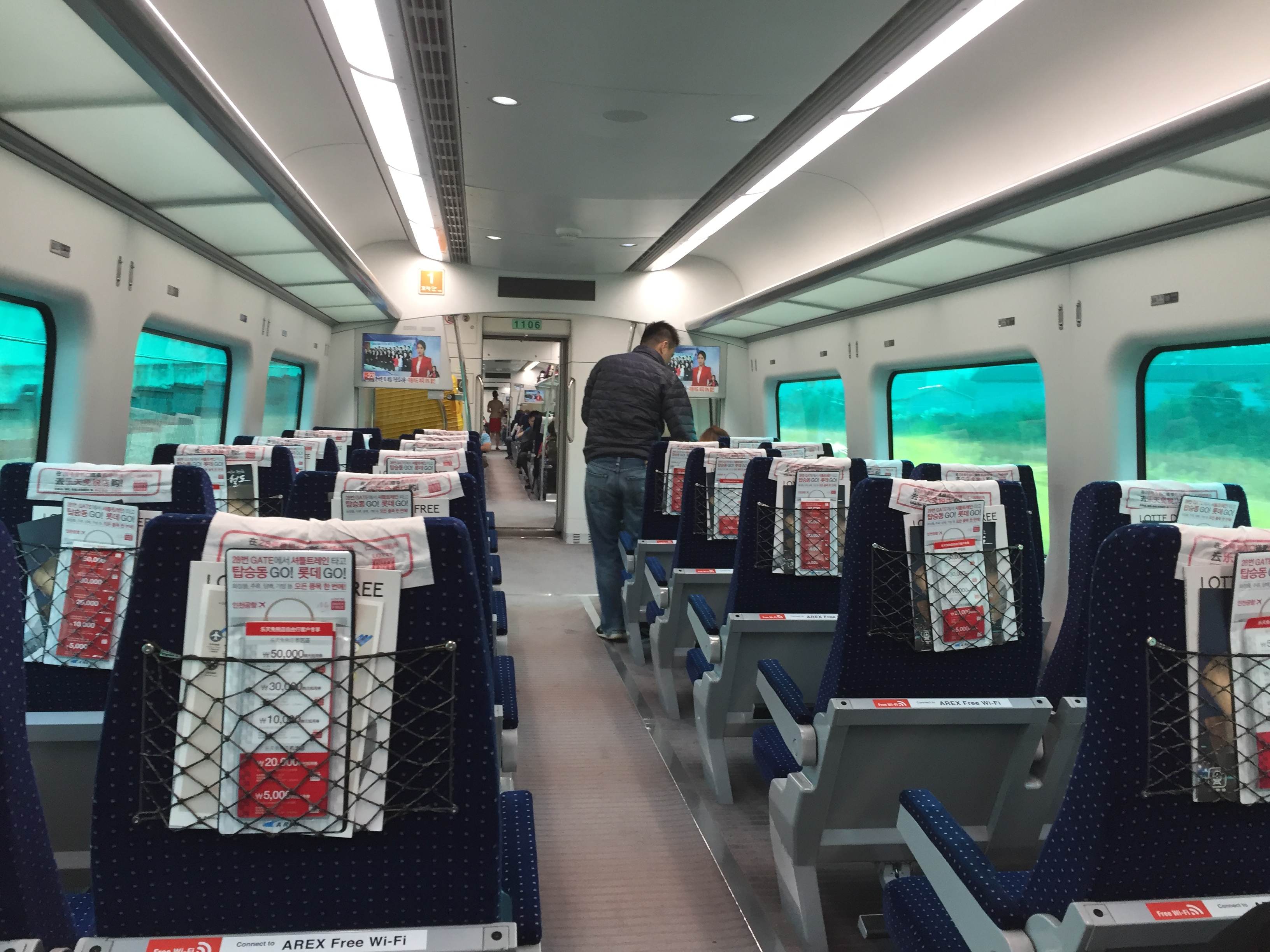 Incheon Airport Rail transfer to Seoul Station