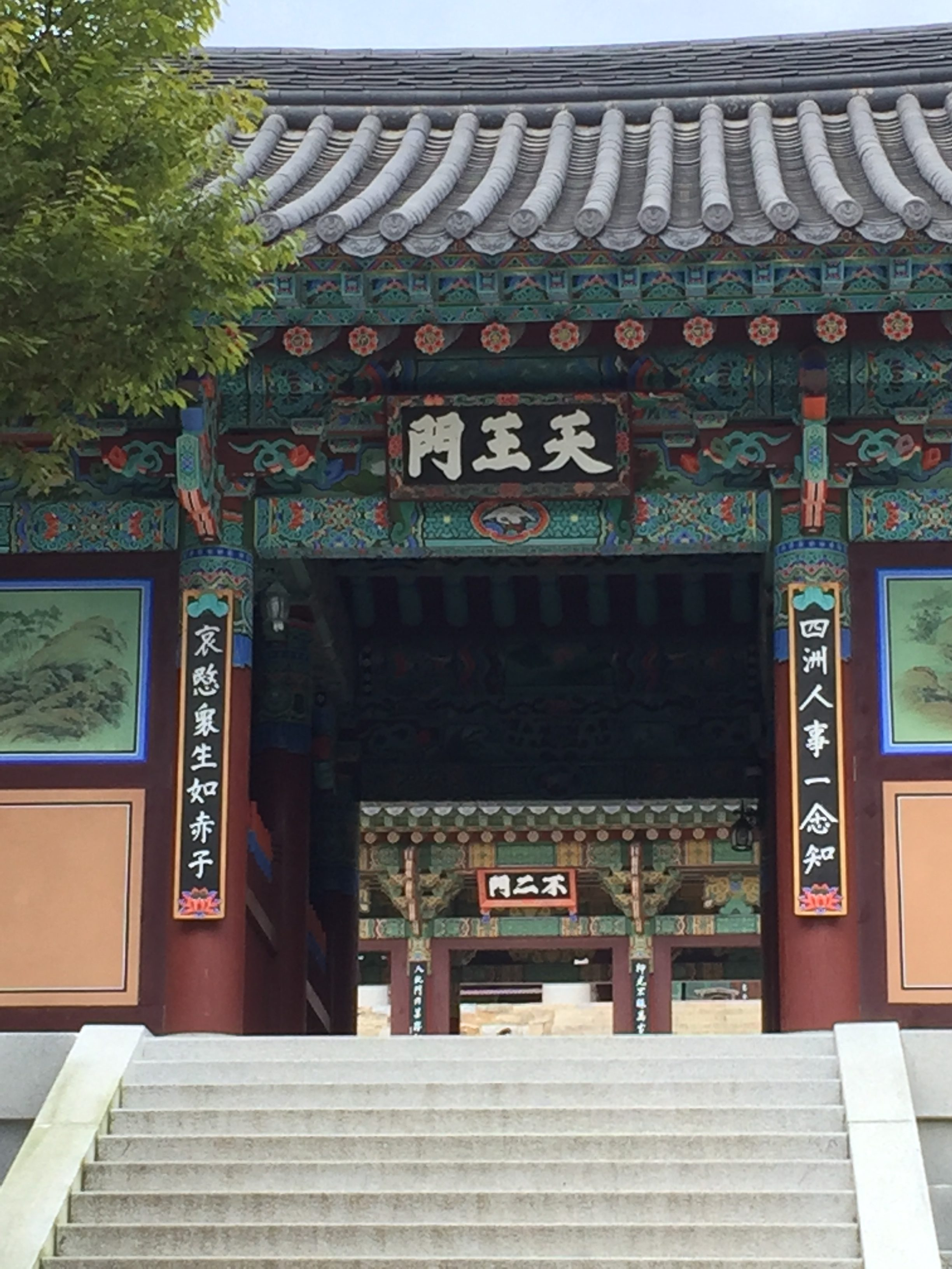 beomeosa temple second gate - Beomeosa Cheonwangmun, or Gate of the Four Heavenly Kings