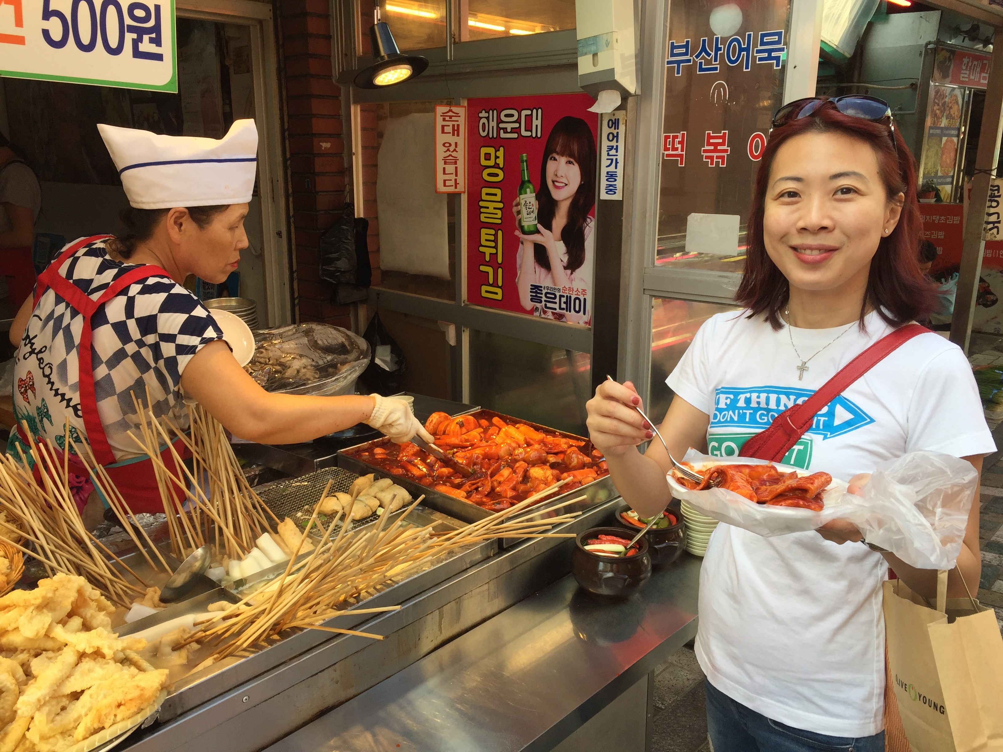haeundae market local food stall